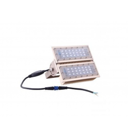 LED reflektor 100W mini 60° 6000K