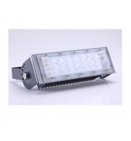 LED reflektor 50W mini 60° 6000K