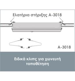 Ugradni set za GR310 LED Olympia