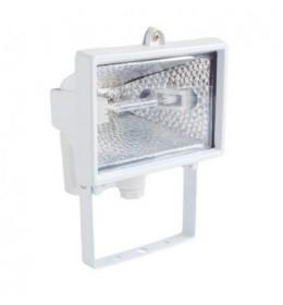 Reflektor halogeni 120W beli sa sijalicom
