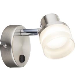 Globo 56550-1 Friso I LED