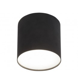Nowodvorski 6526 Point Plexi Black LED