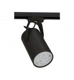 Nowodvorski 6826 Store black LED
