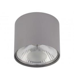 Nowodvorski 9484 Bit Silver S