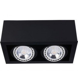 Nowodvorski 9470 Box Es111